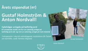 Cykelfrämjandets stipendiater 2021. Foto.